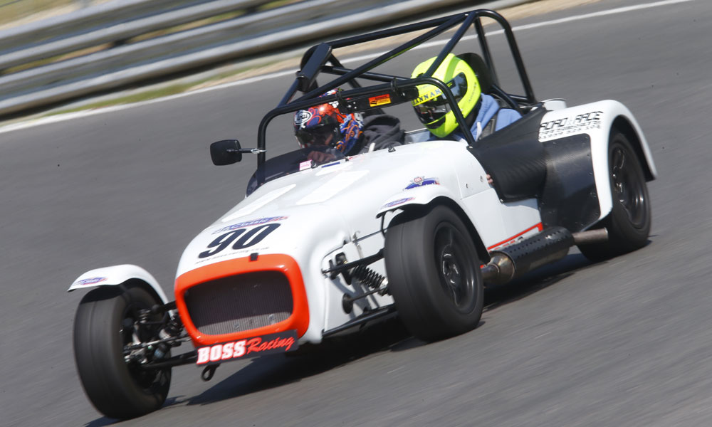 Caterham K Series